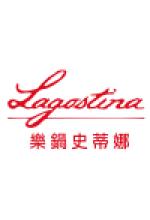 ◎ Lagostina ◎ 義大利